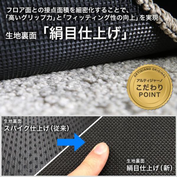 日産 セレナ C27 フロアマット+トランクマット(ラゲッジマット)+ステップマット(エントランスマット) 13枚組 ('16年8月〜)  防水ラバー製|m-artigiano|11
