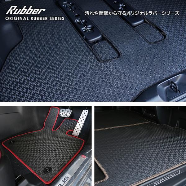 日産 セレナ C27 フロアマット+トランクマット(ラゲッジマット)+ステップマット(エントランスマット) 13枚組 ('16年8月〜)  防水ラバー製|m-artigiano|14
