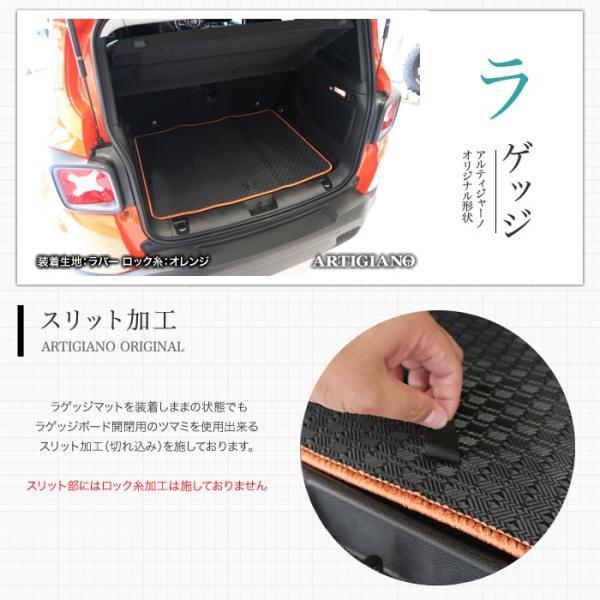 ジープ レネゲード ラゲッジマット(トランクマット) JEEP (2015年9月〜) 防水ラバー製|m-artigiano|06