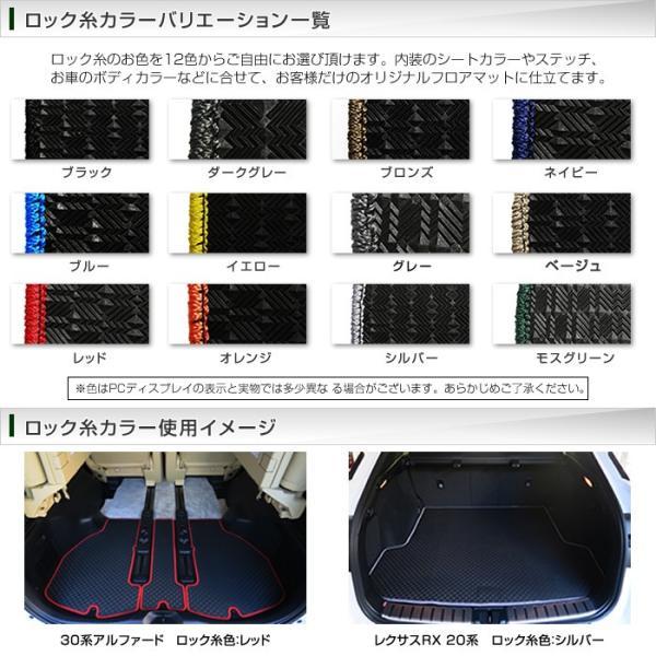 アウディ A3 アウトバック 8V ラゲッジマット H25年9月〜 ラバーシリーズ|m-artigiano|04