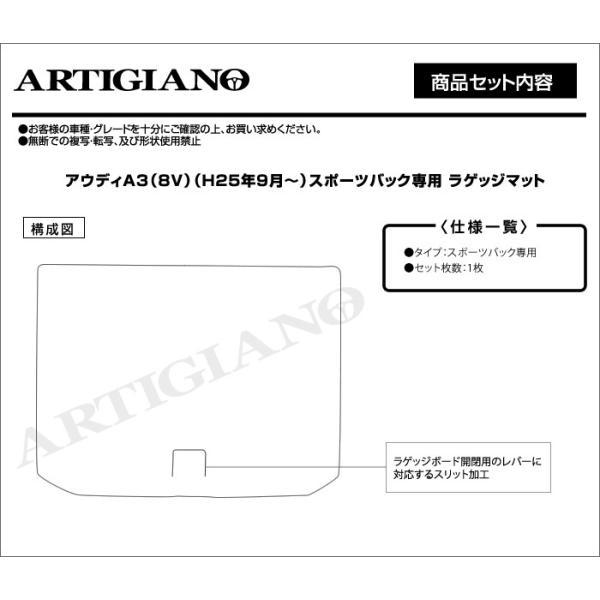 アウディ A3 アウトバック 8V ラゲッジマット H25年9月〜 ラバーシリーズ|m-artigiano|06