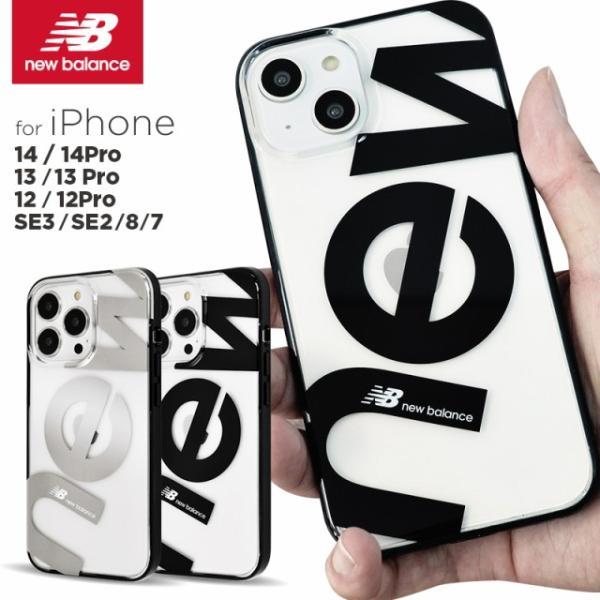 スマホケース iPhone 11 11Pro XR (6.1inch) TPUクリアケース 「new」 New Balance ニューバランス スーパーブランド クリア ケース