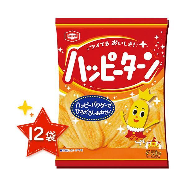 亀田製菓 ハッピーターン 12袋 ポイント消化 送料無料 お試し バラ売り 個包装 亀田製菓 スナック 駄菓子