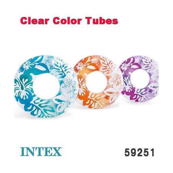 浮き輪 ウキワ 花柄 リング クリアカラーチューブ INTEX インテックス 59251 メール便で送料無料!!(代引発送は出来ません)