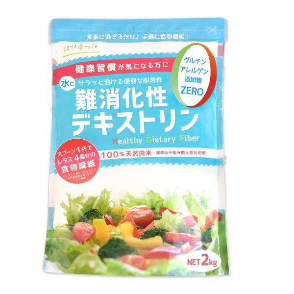 難消化性デキストリン(サラッと溶ける即溶顆粒タイプ)10kg(2kg×5袋)indigestibledextrin