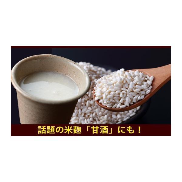 米麹 800g×10袋 こうじ水・甘酒に 国産 秋田県産100% 通常の麹の酵素力価2倍以上! 乾燥 無塩 m-h-s 05