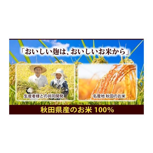 米麹 800g×3袋 こうじ水・甘酒に 国産 秋田県産100% 通常の麹の酵素力価2倍以上! 乾燥 無塩 m-h-s 03