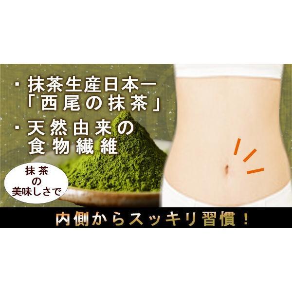 抹茶 西尾の抹茶に難消化性デキストリン配合 減習抹茶 100g|m-h-s|02