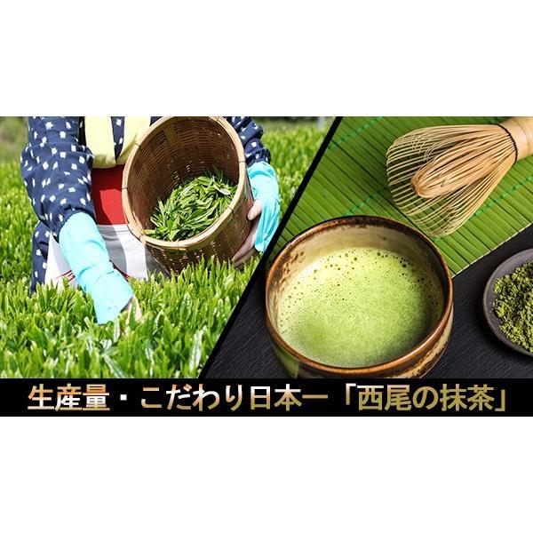 抹茶 西尾の抹茶に難消化性デキストリン配合 減習抹茶 100g|m-h-s|03