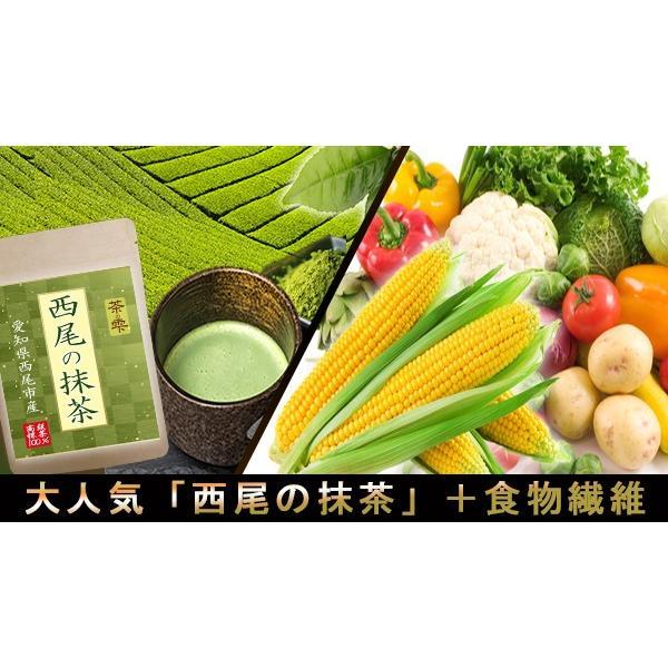 抹茶 西尾の抹茶に難消化性デキストリン配合 減習抹茶 100g|m-h-s|04