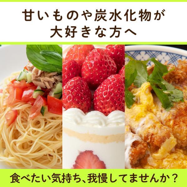 サラシア サプリメント サラシアシルベスタEX 180粒(3ヵ月分) ついつい食べ過ぎてしまうあなたに|m-h-s|03