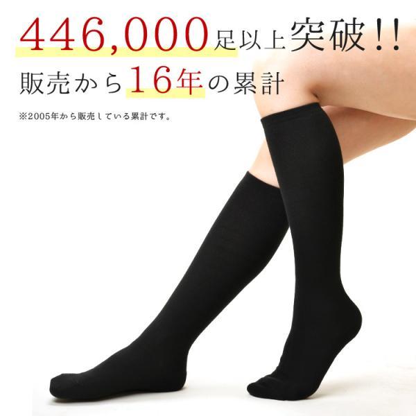 レディース 抗菌防臭・綿混無地ハイソックス 日本製 夏物 靴下 ハイソックス ソックス 抗菌 防臭 綿混 無地 綿 コットン ブラック 1000 メール便可|m-mall|06