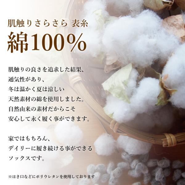 メール便送料無料 3足セット 日本製 5本指ハイゲージ 着圧ハイソックス 靴下 レディース ファッション 夏物|m-mall|10