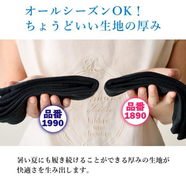 メール便送料無料 3足セット 日本製 5本指ハイゲージ 着圧ハイソックス 靴下 レディース ファッション 夏物|m-mall|11