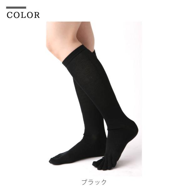 メール便送料無料 3足セット 日本製 5本指ハイゲージ 着圧ハイソックス 靴下 レディース ファッション 夏物|m-mall|14