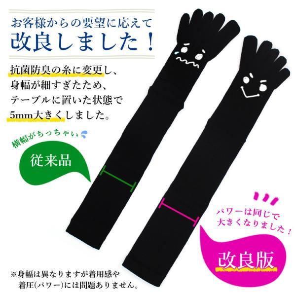 メール便送料無料 3足セット 日本製 5本指ハイゲージ 着圧ハイソックス 靴下 レディース ファッション 夏物|m-mall|03