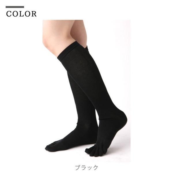 メール便送料無料 3足セット 日本製 5本指 着圧ハイソックス 靴下 レディース ファッション m-mall 11