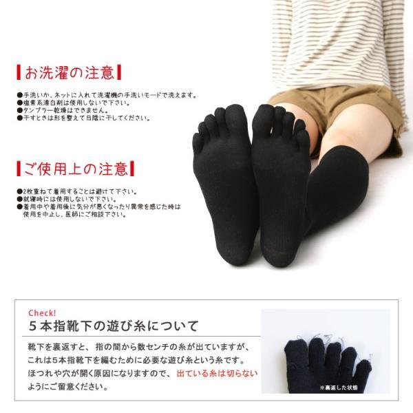 メール便送料無料 3足セット 日本製 5本指 着圧ハイソックス 靴下 レディース ファッション m-mall 13