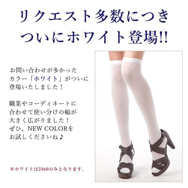靴下3足セット 抗菌・防臭 綿混ニーハイソックス 日本製 靴下 ソックス ニーハイ サイハイ コットン ハイソックス レディース|m-mall|06