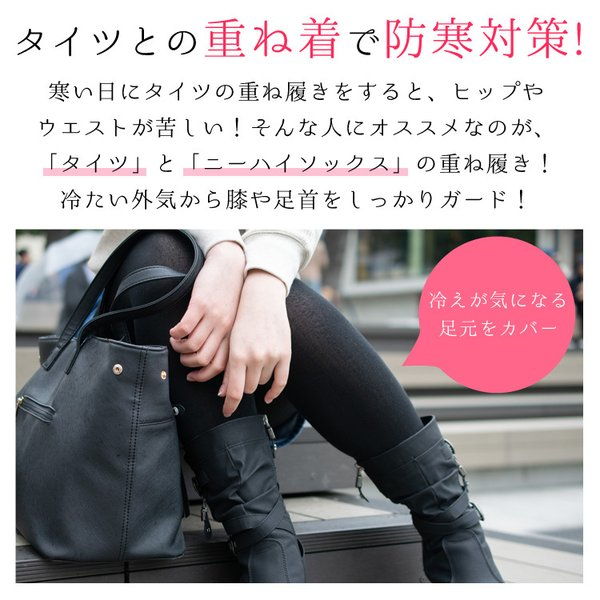 靴下3足セット 抗菌・防臭 綿混ニーハイソックス 日本製 靴下 ソックス ニーハイ サイハイ コットン ハイソックス レディース|m-mall|09