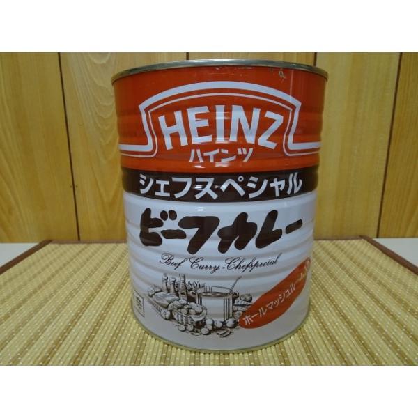 ビーフカレー業務用 シェフスペシャル ビーフカレー3000g ハインツ m-matsumoto-coffee