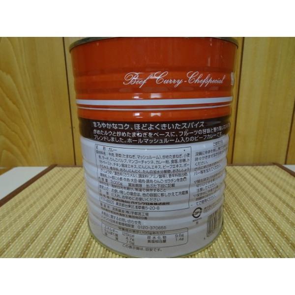 ビーフカレー業務用 シェフスペシャル ビーフカレー3000g ハインツ m-matsumoto-coffee 02