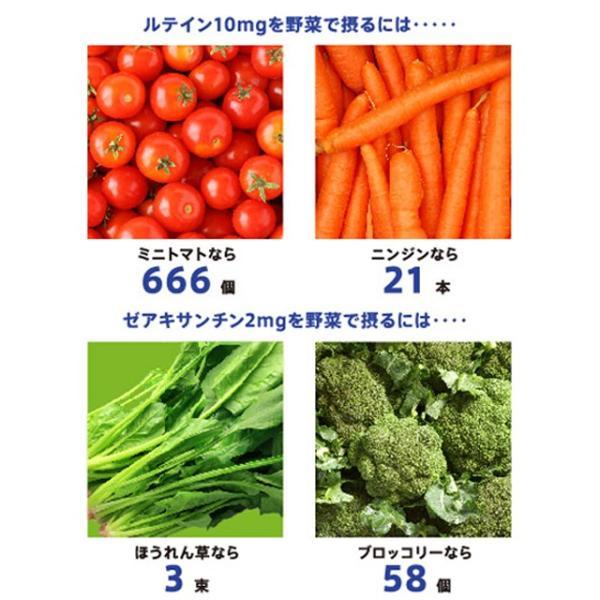 オプティバリア 3箱セット(約3ヶ月分) 目の健康が気になる方のサプリメント 栄養調整食品 m-medical-net 02