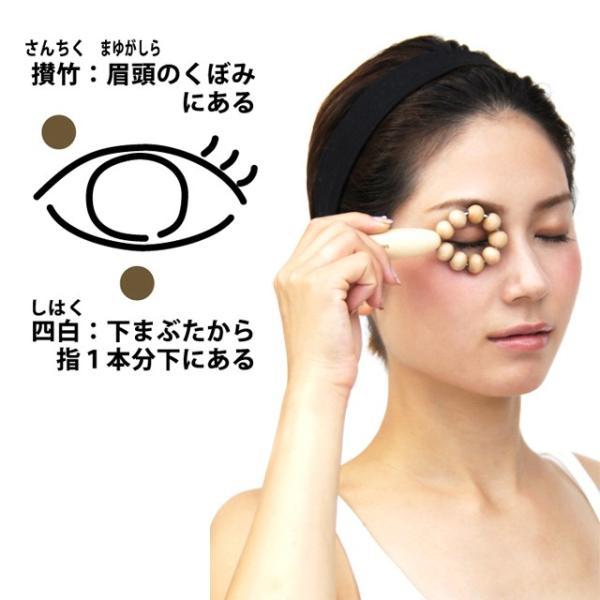 木製アイマッサージャー そろばんの丸玉を使用 フェイスマッサージ|m-medical-net|02