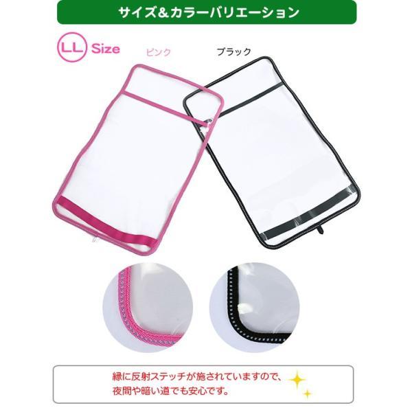 くるピタチェンジ対応 透明ランドセルカバー(LLサイズ)/代引手数料無料!|m-randoseru|05