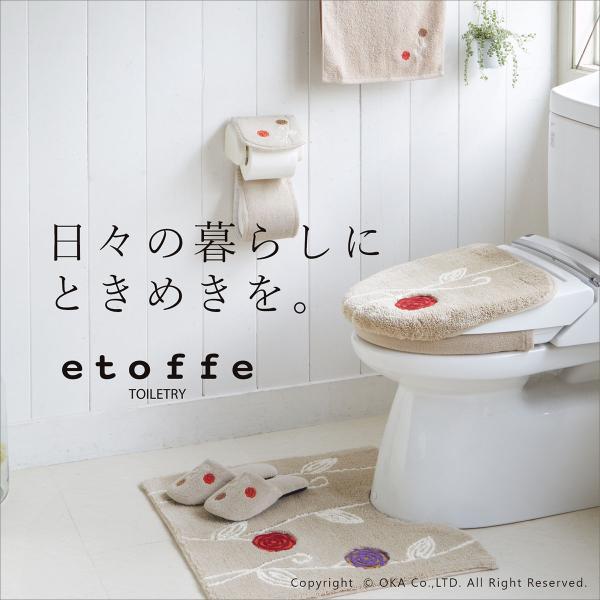 北欧 トイレマット  (約57×62cm)  エトフ  (北欧 トイレ マット おしゃれ トイレラグ 洗濯可 トイレ用品)  オカ|m-rug|02