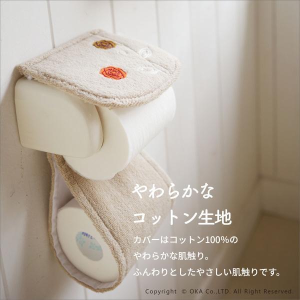 北欧 トイレットペーパーホルダーカバー エトフ  (北欧 トイレ おしゃれ トイレットペーパー 洗濯可 トイレ用品)  オカ m-rug 05