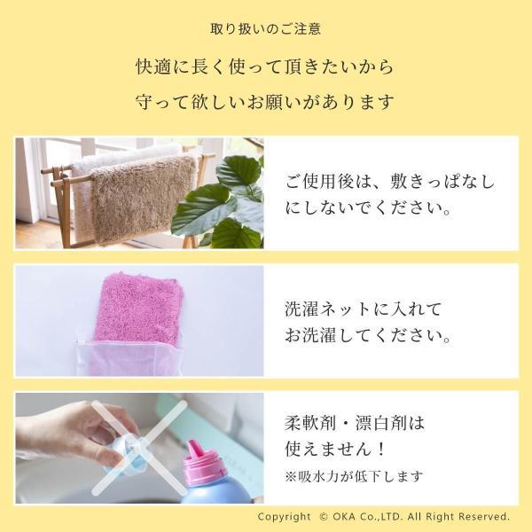 バスマット 吸水 速乾 乾度良好(かんどりょうこう) バスマット Dナチュレ 約45cm×65cm (おしゃれ お風呂マット) オカ 新生活|m-rug|13