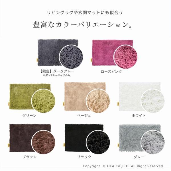 バスマット 吸水 速乾 乾度良好(かんどりょうこう) バスマット Dナチュレ 約45cm×65cm (おしゃれ お風呂マット) オカ 新生活|m-rug|15