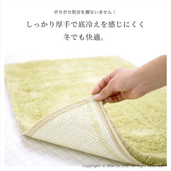 バスマット 吸水 速乾 乾度良好(かんどりょうこう) バスマット Dナチュレ 約45cm×65cm (おしゃれ お風呂マット) オカ 新生活|m-rug|10