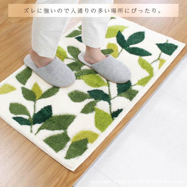 玄関マット 室内 リーフグリーン 約45×75cm  (コーナー吸着つき 洗える 日本製 ウィルトン織り すべり止め付き おしゃれ)  オカ|m-rug|02