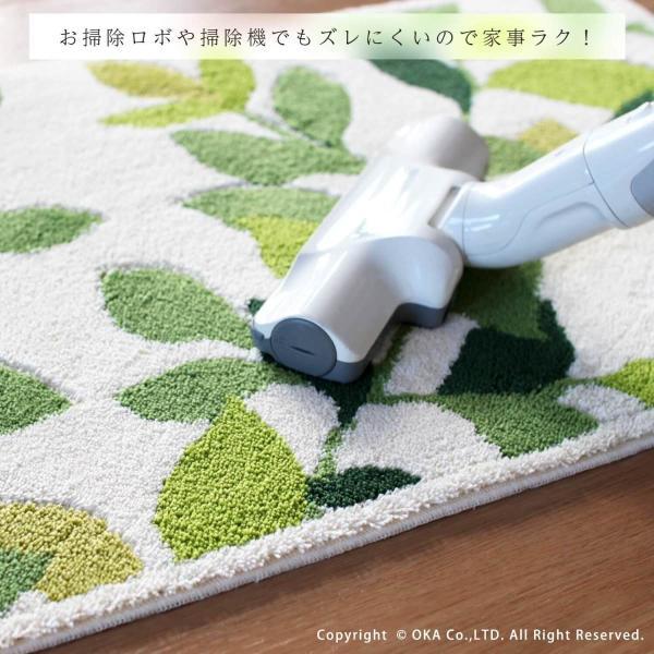 玄関マット 室内 リーフグリーン 約45×75cm  (コーナー吸着つき 洗える 日本製 ウィルトン織り すべり止め付き おしゃれ)  オカ|m-rug|03