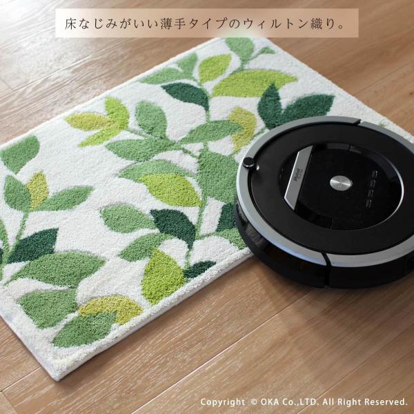 玄関マット 室内 リーフグリーン 約45×75cm  (コーナー吸着つき 洗える 日本製 ウィルトン織り すべり止め付き おしゃれ)  オカ|m-rug|04