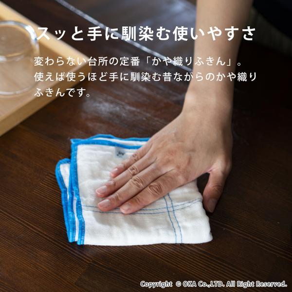Ag+(エージープラス)除菌ふきん 2枚入り(1組セット) (除菌 におわない 銀イオン 食卓 台ふきん かや織り) オカ|m-rug|05