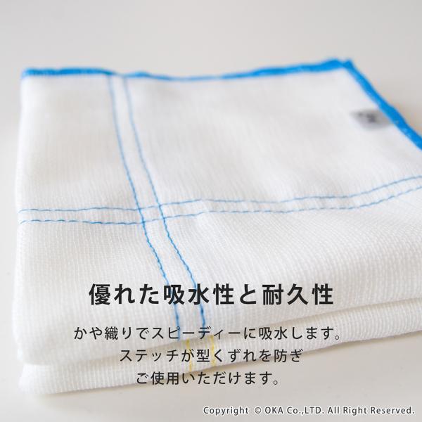 Ag+(エージープラス)除菌ふきん 2枚入り(1組セット) (除菌 におわない 銀イオン 食卓 台ふきん かや織り) オカ|m-rug|06