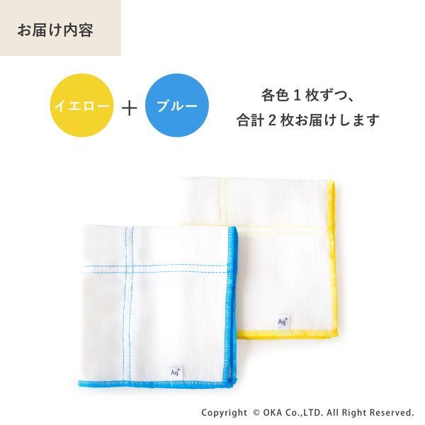 Ag+(エージープラス)除菌ふきん 2枚入り(1組セット) (除菌 におわない 銀イオン 食卓 台ふきん かや織り) オカ|m-rug|10