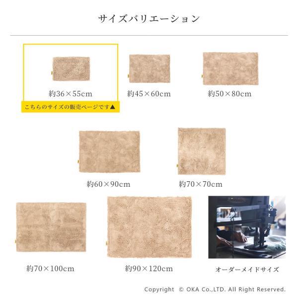 バスマット 吸水 速乾 乾度良好  (かんどりょうこう)  バスマット Dナチュレ 約36×55cm  (おしゃれ 足ふきマット お風呂 洗濯可 無地 ふかふか)  オカ m-rug 12