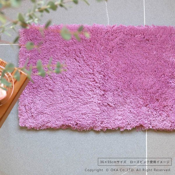 バスマット 吸水 速乾 乾度良好  (かんどりょうこう)  バスマット Dナチュレ 約36×55cm  (おしゃれ 足ふきマット お風呂 洗濯可 無地 ふかふか)  オカ m-rug 14