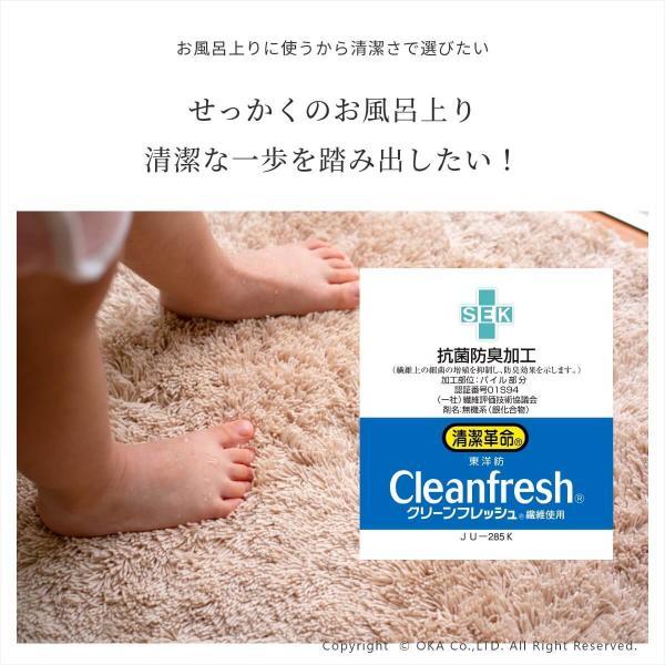 バスマット 吸水 速乾 乾度良好  (かんどりょうこう)  バスマット Dナチュレ 約36×55cm  (おしゃれ 足ふきマット お風呂 洗濯可 無地 ふかふか)  オカ m-rug 06