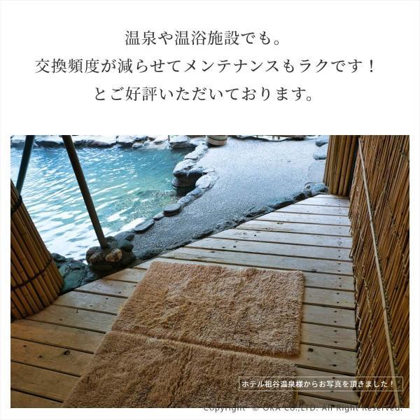 バスマット 吸水 速乾 乾度良好  (かんどりょうこう)  バスマット Dナチュレ 約36×55cm  (おしゃれ 足ふきマット お風呂 洗濯可 無地 ふかふか)  オカ m-rug 09