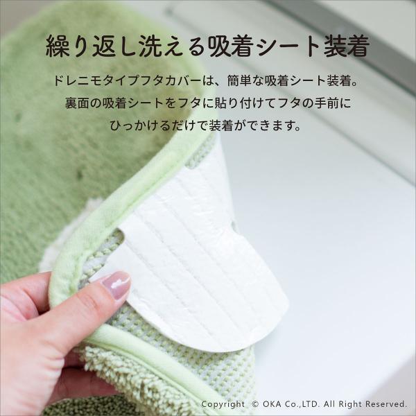 北欧 フタカバー  (ドレニモタイプ 洗浄暖房型・普通型兼用)  エトフ  (北欧 トイレ おしゃれ トイレフタ 洗濯可 トイレ用品)  オカ|m-rug|05