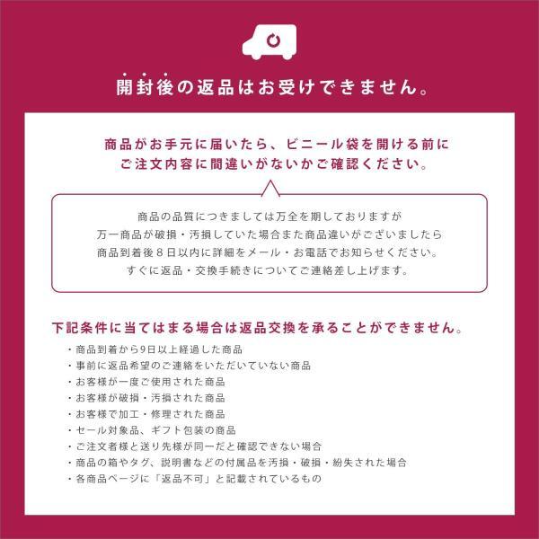便座カバー  (洗浄暖房型 特殊型)  ロイヤルコレクション チェルシー  (トイレカバー 便座 日本製 便座シート)  オカ|m-rug|07