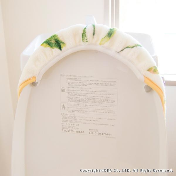 フタカバー (吸着シート・ドレニモタイプ 洗浄暖房型 普通型兼用)  ボタニカルガーデン  (北欧 トイレ おしゃれ 洗濯可 トイレ用品 日本製)  オカ|m-rug|11