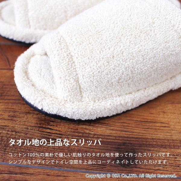 PLYS base soph(プリスベイスソフィ)トイレットスリッパ おしゃれ 無地 モダン 洗える|m-rug|07