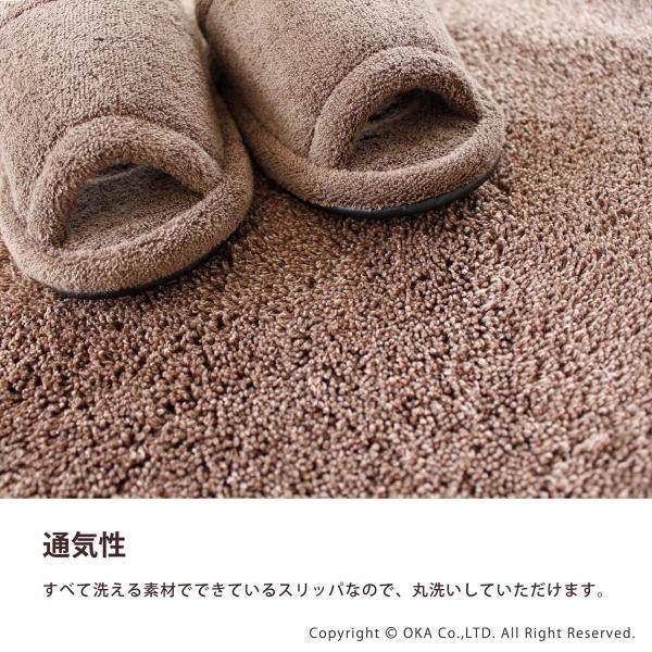 PLYS base soph(プリスベイスソフィ)トイレットスリッパ おしゃれ 無地 モダン 洗える|m-rug|09