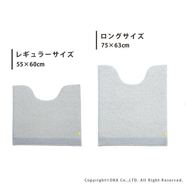 トイレマット (約75×63cm)プラット (おしゃれ 無地 グレー プレーン ふかふか シンプル) オカ|m-rug|09